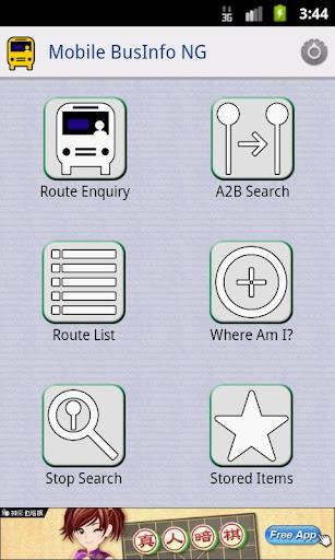 【免費旅遊App】小熊流動巴士版圖NG-APP點子