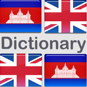 app khmer dictionary pro apk for windows phone android and apps