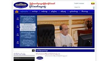 Screenshot of Myanmar President Office