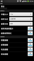 Screenshot of Mobile01