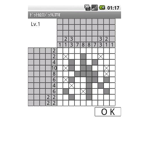 お絵かきパズル:ドット絵ロジック 解謎 App LOGO-APP試玩