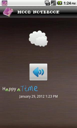 玩工具App|心情记事本免費|APP試玩