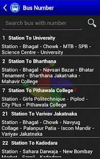 Surat City Bus - screenshot