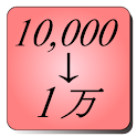 10Kすぷりったー icon