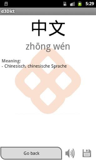d3Dict Chinesisch Wörterbuch