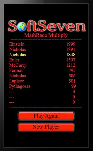 MathRace Multiply - screenshot