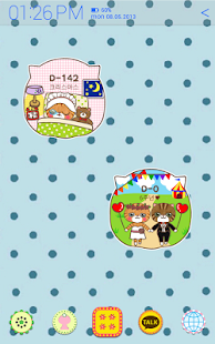 Coco&Friends D-day Widget - screenshot