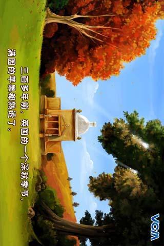 高雄廣播電臺-節目表