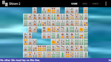Screenshot of Shisen 2 - HD