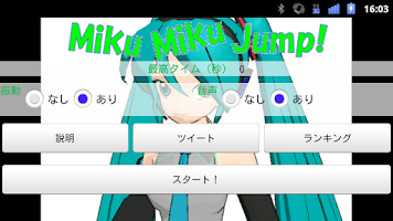 Screenshot of Miku Miku Jump!