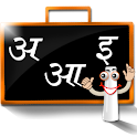 Learn Marathi icon