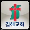 김해교회 icon