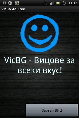 Вицове VicBG Ad Free