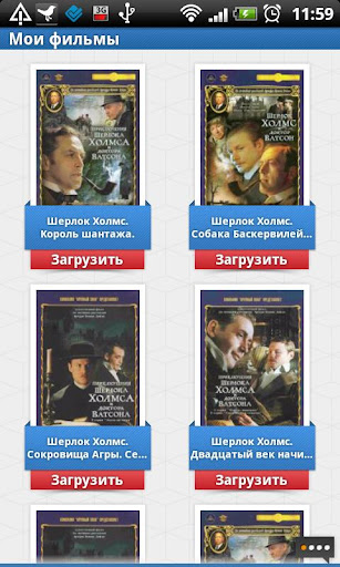 Шерлок Холмс. Все фильмы.