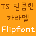 TSSweetCaramel Korean FlipFont icon