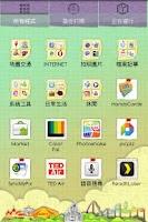 Screenshot of CartoonPark GO Launcher EX