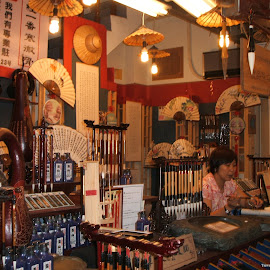 Art and Calligraphy Shop by Jed Mitter - City,  Street & Park  Markets & Shops ( jioufen, taiwan, brushes, art supplies, ink )