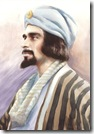 Ibn_Al_Haitham_Cover_Image