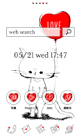 Screenshot of Cute wallpaper★Balloon cat