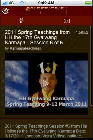 Teachings of 17th Karmapa