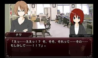 Screenshot of LOOP THE LOOP 【4】 錯綜の渦ep.0