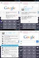 Screenshot of 『김민겸한글』v3.7 漢字,☺,스와이프/삼성,LG