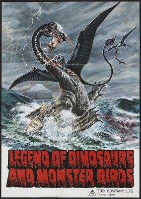 Legend of the Dinosaurs (Kyôryuu: Kaichô no densetsu, aka Legend of Dinosaurs and Monster Birds) (1977, Japan) movie poster
