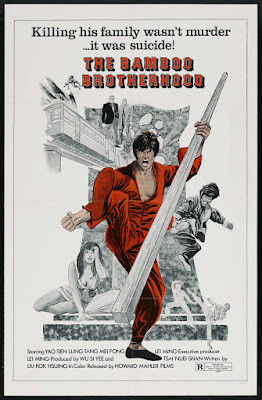 The Bamboo Brotherhood (Blood Avenger) (1973, Taiwan) movie poster