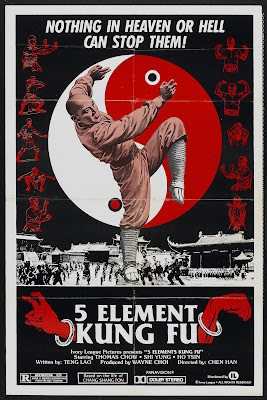 5 Element Kung Fu (San feng du chuang Shao Lin / Adventure of Shaolin, aka Five Elements of Kung Fu) (1978, Taiwan) movie poster