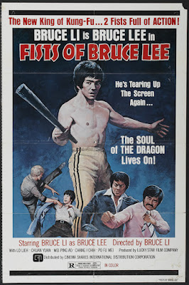 Fists of Bruce Lee (Fu ji) (1978, Hong Kong) movie poster