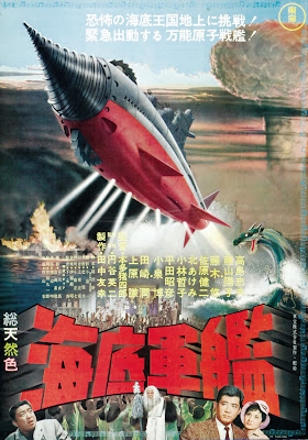 Atragon (Kaitei gunkan) (1963, Japan) movie poster