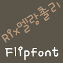 RixMelangcholly KoreanFlipFont icon