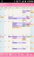 Screenshot of Refill:ZoomPink(Schedule St.)