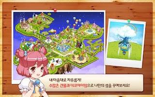 Screenshot of 두근두근 하늘사랑 for Kakao