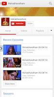 Screenshot of Mahabharatham Vijay TV