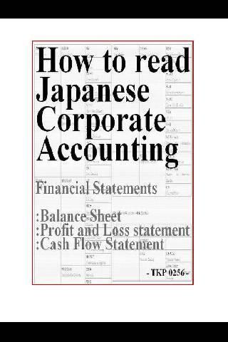 eBooks : Japanese Accounting