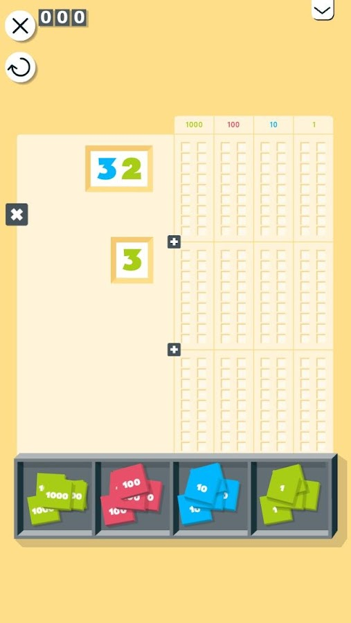 Montessori Math Multiplication Screenshot 2