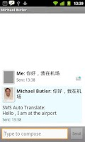 Screenshot of SMS Translator