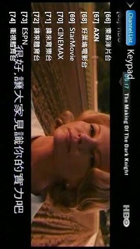 aDigizonTV 旗艦版