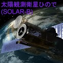 Hinode (Solar-B) icon