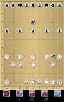 Screenshot of Chinese Chess  V+