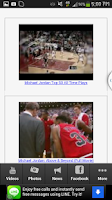 Screenshot of Michael Jordan Retirement