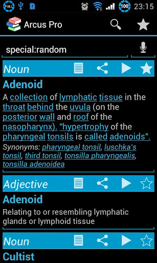 Arcus Dictionary Pro