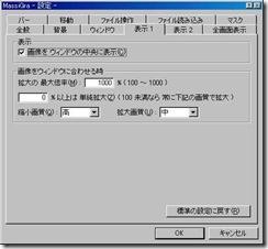 moz-screenshot-6