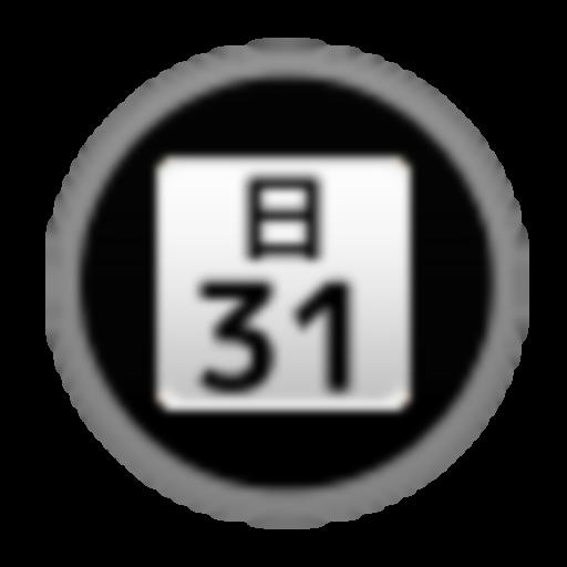 DayWeekBar 日本語版 工具 App LOGO-APP開箱王