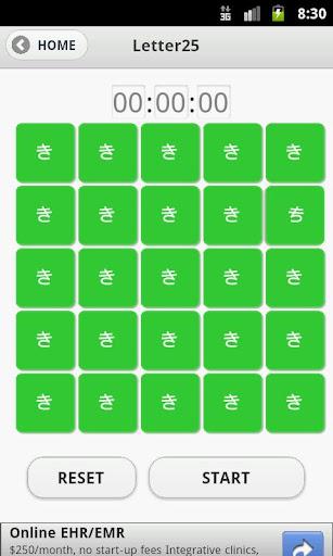 玩休閒App|反転文字探し免費|APP試玩