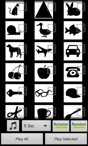 HD-寶寶視覺刺激黑白卡書|玩教育App免費|玩APPs