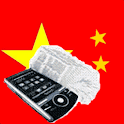 Chinese Vietnamese Dictionary icon