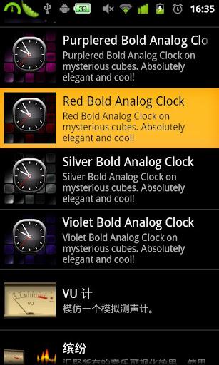 Red Bold Analog Clock