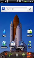 Screenshot of Android 2.3 Launcher (Home)